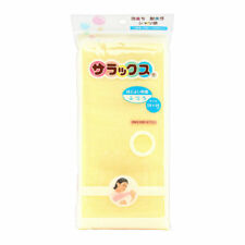 Salux Nylon Beauty Skin Wash Cloth/Towel - Made in Japan 1 Cloth - Yellow New