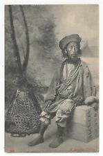 Early 1900s Vintage Photographic Postcard A Bhutia Coolie Laborer from Tibet
