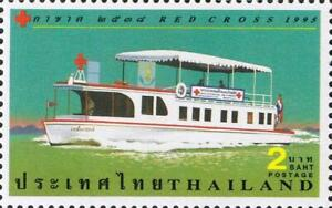Thailand Stamp 1995 Red Cross (Red Cross's Ship) ST