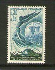 TIMBRE 1484 NEUF XX - PORTE DE LA CHAUSSEE A VERDUN