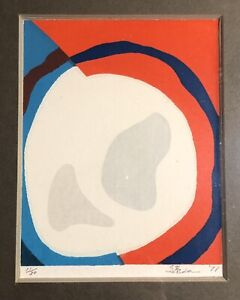 1971 Lithograph by SESIDA Japan Numbered 11/30 & Signed Print in Frame Japanese