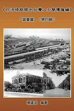 The Wealthy Class in Colonial Days : Fu Hau Pian: a Collection of Biography...