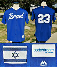SAM FULD 2017 Game Used World Baseball Classic Team Israel Jersey WBC