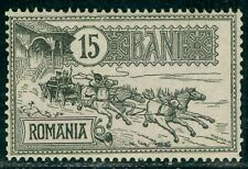 1903 CAISORI,New Post Office,Postgebäude,Mail coach,Horses,Romania,M.150(146)MNH