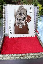 Chinese Peking Opera 京剧 Face Masks postal stamp ¥4, hand painted on porcelain