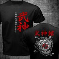 Japan Shinobi Ninja Bujinkan Ninjutsu Budo Taijutsu Dragon Symbol T-shirt