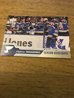 Vladimir Tarasenko  Blues 2016-2017  Upper Deck Season Highlights #528