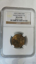 China Manchukuo 1 Fen, KT 6 / 1939, Y-6, NGC MS 63RB, Key Date