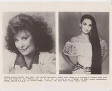 Loretta Lynn (Left) Crystal Gale (Right)- Promotional Music Memorabilia