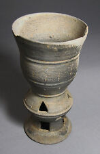 A Very Rare and Fine Korean Old Silla Pottery Musical Libation Cup-4th-5th C.: