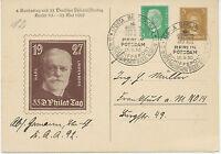 DT.REICH 1927/30 Goethe 3 Pf Kab.-Privat-GA-Postkarte (Auflage nur 1,000 Stück!)