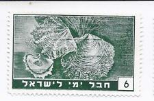 JUDAICA, PALESTINE, HEVEL YAMI, JEWISH OLD LABEL,  SEA LIFE  NO. 6