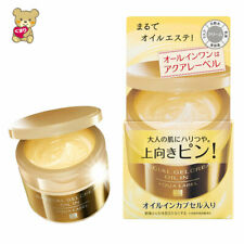 ☀Shiseido Aqualabel Special Gel Cream Oil In (All-in-One) Facial Moisturizer 90g