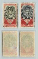 Russia USSR ☭ 1948 SC 1244-1245, Z 1181-1182 mint or used. rta5946