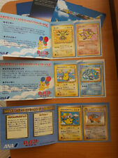 Pokemon Lote Promo Card ANA AIRLINES Pikachu Moltres Boarding Larvitar Manaphy