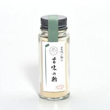 Kyoto Shimogamosaryo Umami Pulver Japanisch Gewürz 下鴨茶寮 旨味の粉 Tempura Kaiseki
