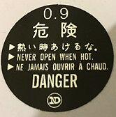 KAWASAKI GPZ900R AR125 GTR1000 Vulcan ZL900 Tapa Del Radiador Calcomanía de advertencia de precaución