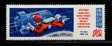 RUSIA/URSS-RUSSIA/USSR 1965 MNH SC.3015 Leonov cosmonaut