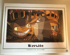 1000pc Nekobus Totoro Jigsaw Puzzle - Studio Ghibli Japan Japanese Cat Neko Bus