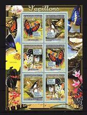 Guinée 2008 papillons n° 3411 à 3416 neuf ** 1er choix