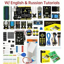 Super Starter Kit Board 32 Drive Ic 5v Electric Toy Projects Tutorial Withgift Box