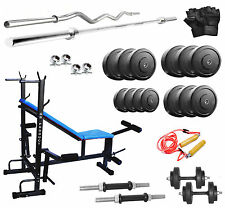 GB 60 Kg With 8 In 1 Bench Home Gym Weight Lifting Package + Plates + 4 Rods