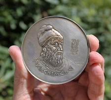 France, Archimedes, Greek mathematician, astronomy, 44/100, Syracuse, Ponce