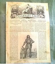 1909 Gallies de Rais  VASARNAPI UJSAG magazine Hungary Kacziány Ödön Lajos Márk