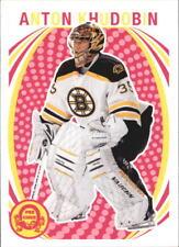 2013-14 O-pee-chee Retro Hk Card #s 351-642 - You Pick - Buy 10+ cards FREE SHIP