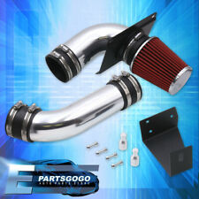 For 1989-1993 Ford Mustang GT LX 5.0L Cold Air Flow Intake System Filter Polish