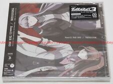 Recall The End TRUSTRICK Danganronpa 3 The End of Kibougamine Gakuen ED CD Japan