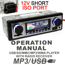 12V Bluetooth Car Radio MP3 Player Stereo USB AUX Classic Car Stereo Audio US