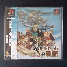 sealed VELLDESELBA SENKI PlayStation NTSC JAPAN・❀・ADVENTURE RPG SHOOTER ベルデセルバ戦記