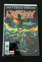 JOURNEY INTO MYSTERY #1 (633) MARVEL COMICS 2012 VF/NM