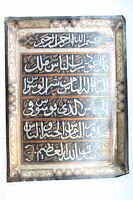 Vintage Old Brass Islamic Urdu Engraved Holy Religious Wall Hanging Plate NH3277