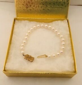 """Vintage Blue Lagoon by Mikimoto White Cultured Pearl 7"""" Bracelet 14K Gold Clasp"""