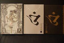 "JAPAN Clamp (Mokona Apapa): RG Veda Seiden Illustrations (Art Book) ""Hiten Muma"""