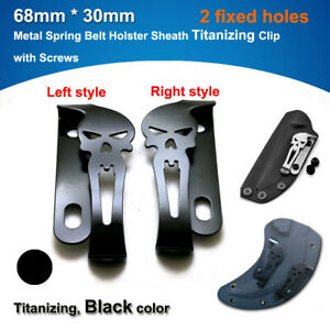 New style Holster Clip Metal Spring Belt kydex Sheath Black clip with screws