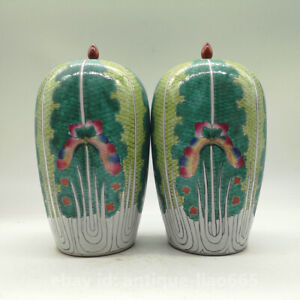 """10.6"""" Chinese Famille-rose Porcelain Wealth Cabbage Baicai Cover Pot Kettle Pair"""