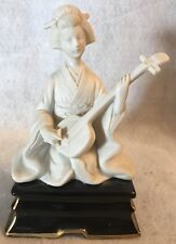 VERY RARE!! Collectible Towle Fine Porcelain Music Box Bisque ~ Japanese Lady ~