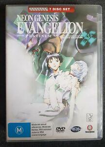 Neon Genesis Evangelion Platinum 7 Disc Set Fatpack Anime Manga Madman Rare OOP