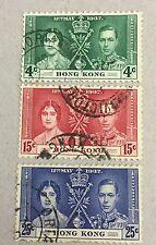 HongKong Sg 137/9 F/U Cat £14.00