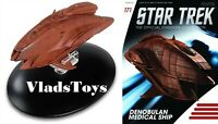 Star Trek Barzai Denobulan Medical Ship Eaglemoss Issue 171 w/magazine