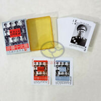 Collectible Playing card/Poker Deck 54 The TEN Four-stars Generals of PR CHINA