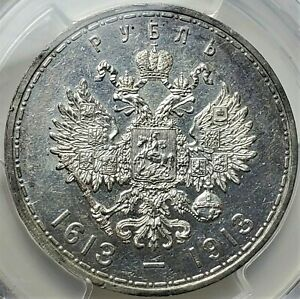 1 Ruble 1913 BC Nikolai II Romanov Dynasty Russia Empire AU58 / PCGS !!