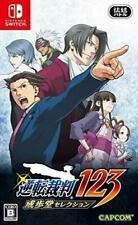 Phoenix Wright Ace Attorney 123 (Trilogy) (Nintendo Switch, 2019) Brand New