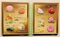 JAPAN 2018 VERY SPECIAL SET WAGASHI LIMITED 20.000 SOLD OUT!!!   MNH $$$$$$$$$$$