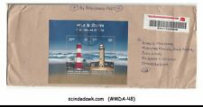 INDIA - 2014 REGISTERED ENVELOPE TO ALIGARH UP WITH LIGHTHOUSE MINIATURE SHEET