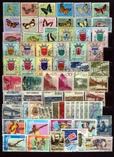 Mocambique Mozambique Stamp LOT Butterflies & Moths +  Fishes + USED ~ 65 Stamps
