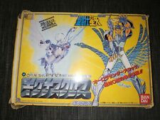 Saint Seiya Les Chevaliers du Zodiaque Cygne Hyoga Bandai Vintage 1988cdz japon